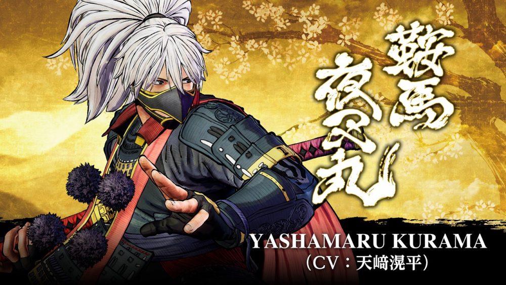 Sobre Samurai Showdown